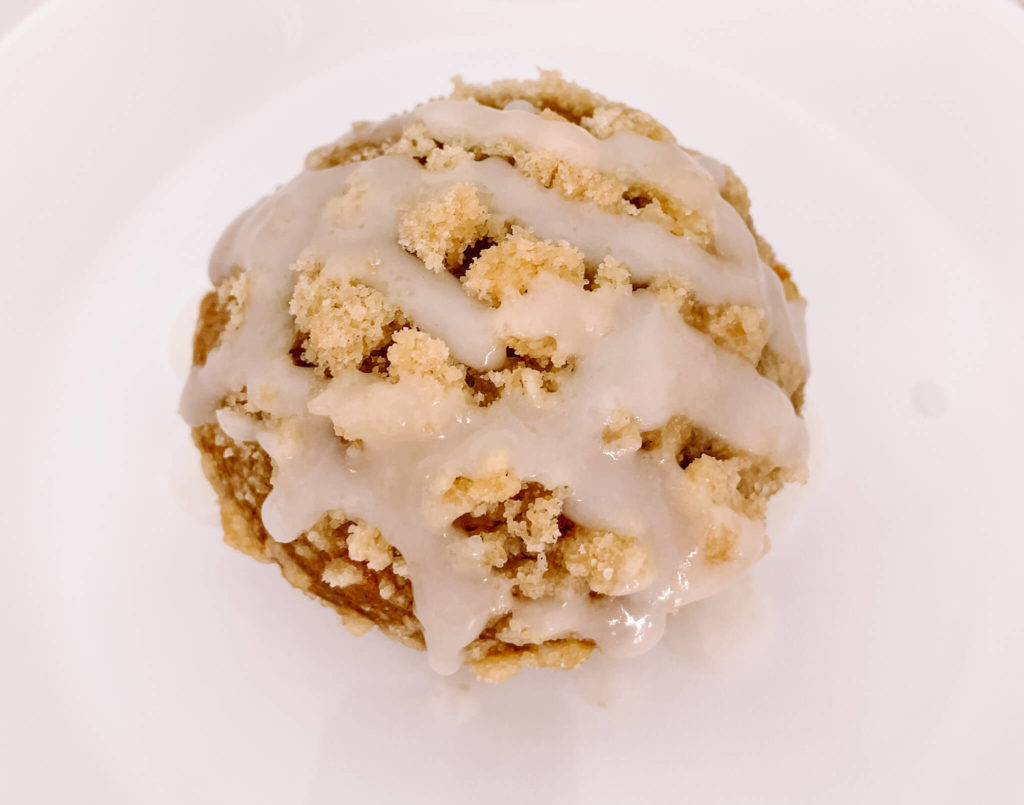 To drizzle or not to drizzle was the debate when taste testing these pumpkin coffee cake muffins.